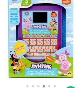 новый планшет Умка Лунтик с цветным экраном