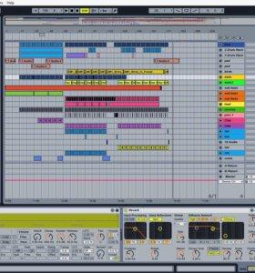 Обучение созданию электронной музыки
