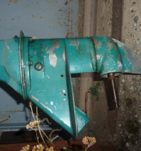 Нога лодочного мотора Ветерок