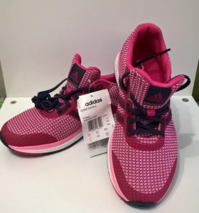 Adidas ligsterbounce