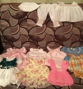Вещи пакетом на девочку с рождения до 6 месяцев