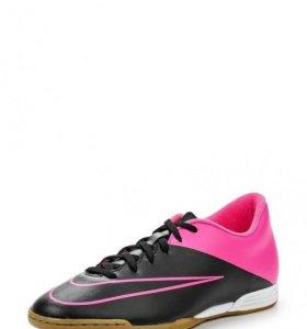 Nike футзал.