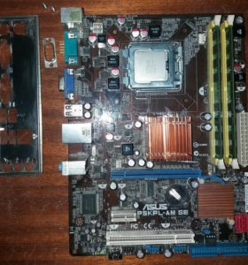 Asus P5KPL-AM SE + C2D E8600