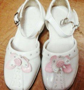 Детские туфильки