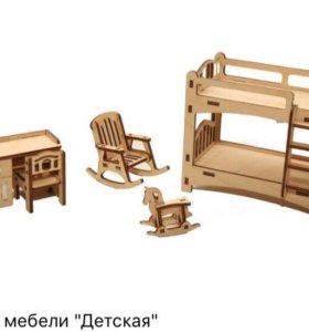 Мебель и домик