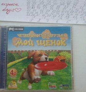 Игра на ПК для детей 4+