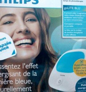 Прибор для повышения энергии Philips