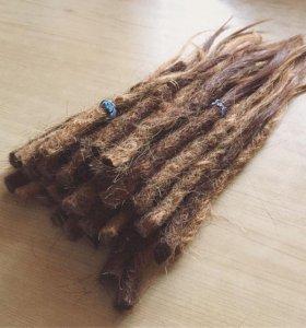 Заготовки (дреды) из натуральных волос