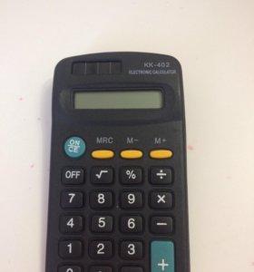 Канкулятор размер 8x15