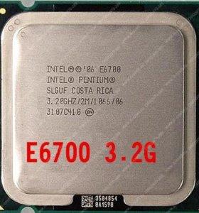 Двух ядерный Е6700 - E7300
