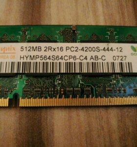 Память для ноута Hynix 512MB DDR2 2Rx16 PC2-4200S