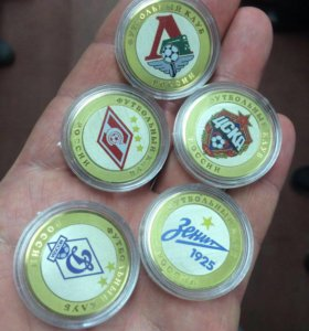 Монетки Футбол России