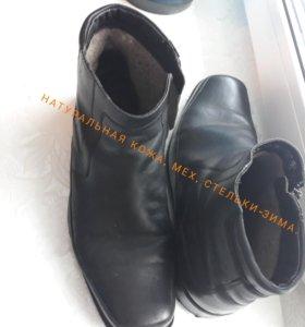 Мужская обувь 43 размер