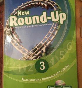Учебник английского языка от Pearson A2