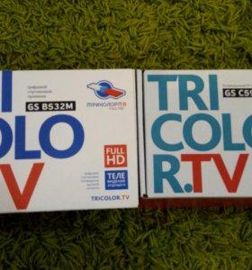 Триколор для двух телевизоров C5911 + B532M