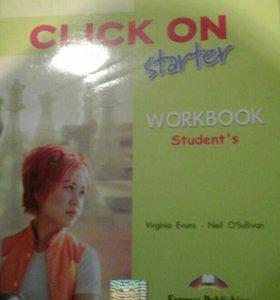 Учебник+рабочая тетрадь по английскому языку