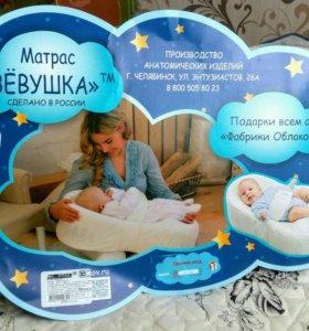"""Матрас-кокон(колыбель-кокон) """"Зевушка"""""""