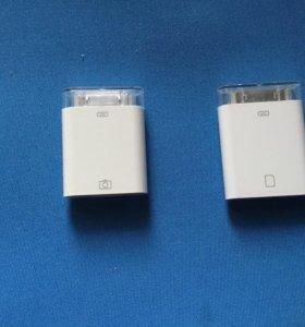 Картридер для Ipad1-2, IPhone 1-4