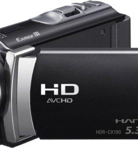 Sony HDR-CX200E