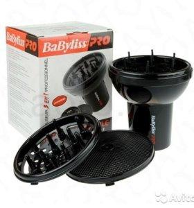 BaByliss Pro babd05E - диффузор