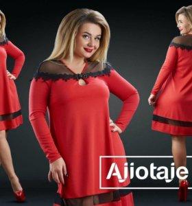 Платье новое размер 48