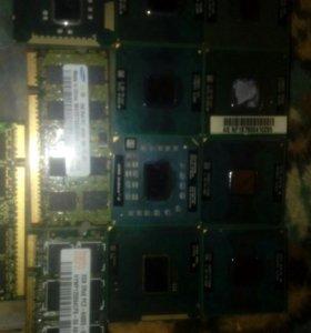 Процессор и оперативная памятт