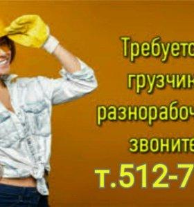 Грузчики и грузотакси.грузоперевозки