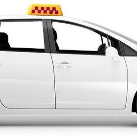 Новое такси недорого