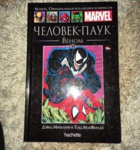 Комикс Человек-паук Веном hachette