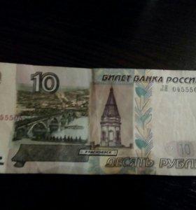 Купюра номигалом 10 рублей (билет банка россии)