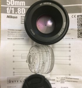 Объектив Nikkor 50mm