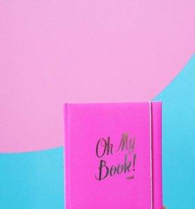 Oh my book mini!