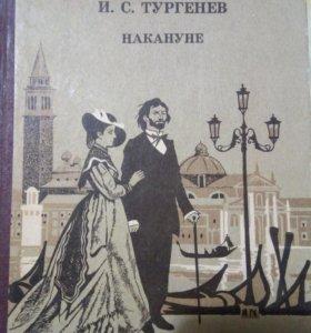 И.С.Тургенев. Романы и рассказы