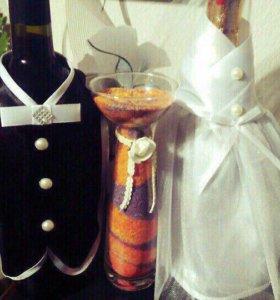 Свадебный аксессуар для бутылок