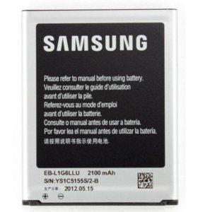 Аккумулятор для Samsung Galaxy S 3