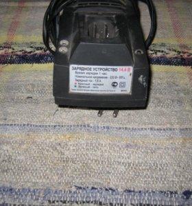 Зарядное устройство Интерскол