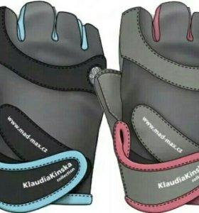 Фитнес перчатки женские
