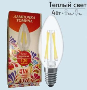 Светодиодная лампа на 220В 4ВТ 400ЛМ Е14