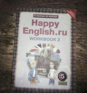 """Английский язык 5 класса. """"K. Kaufman M. Kaufman"""""""