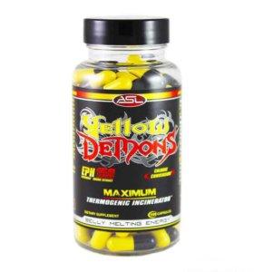 Yellow Demons 100 капсул