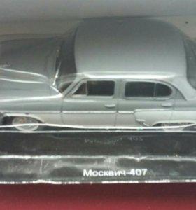 Модель: Москвич 407