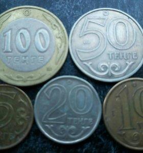 5 монет Казахстана