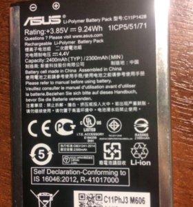 Аккумулятор для Asus (C11P1501) ZE500KL, Z