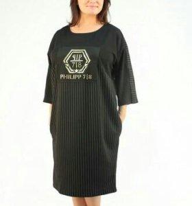 Платье новое 64р.