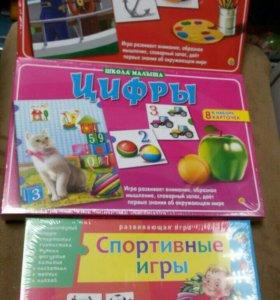 Деткие обучающие игры, кассы букв, цифр