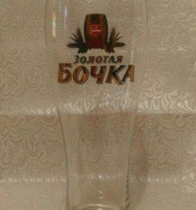 Пивной бокал