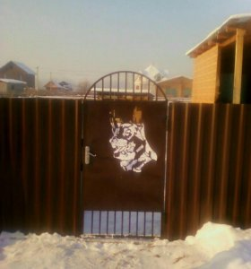 Калитка ( ворота) собака