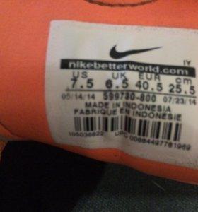 Бутсы Nike Hypervenon