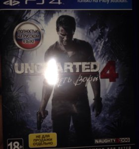 Игра PS4 UNCHARTED4