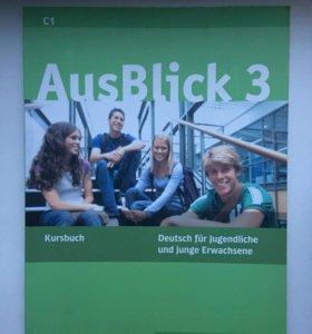 Учебник немецкого языка Ausblick 3 C1